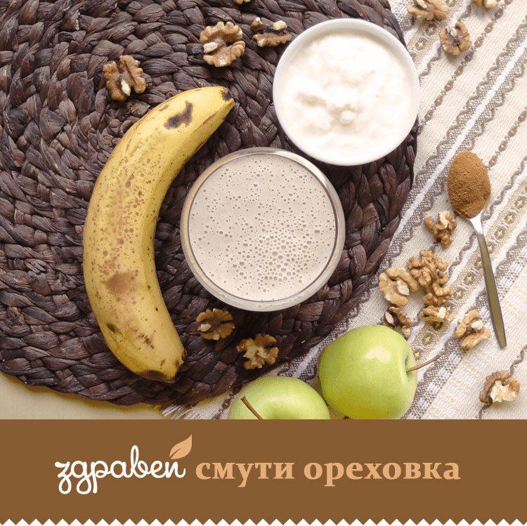 Смути Ореховка