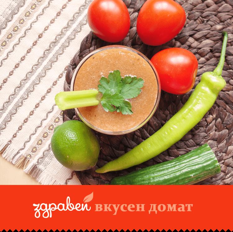 Вкусен домат