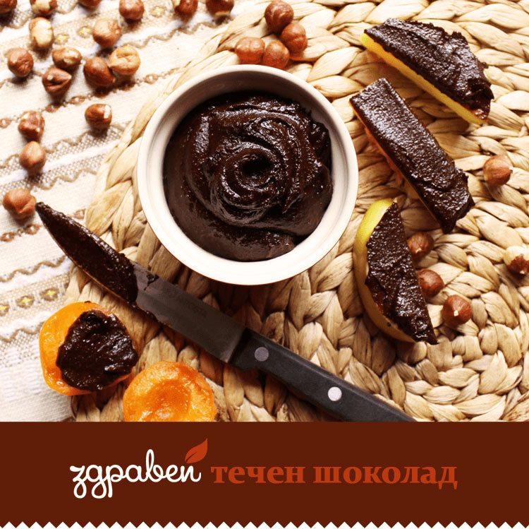 Течен Шоколад