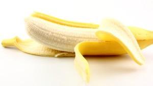 С какво са полезни бананите за нас?