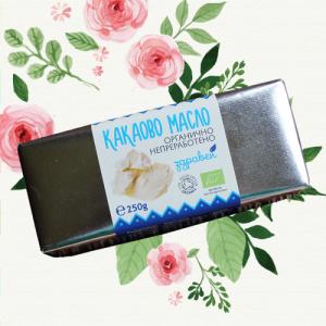 Как да приготвим слънцезащитен крем у дома