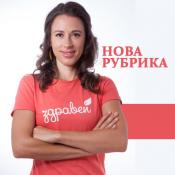 Reklami-Facebook-NEW-2