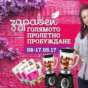 FB-reklami