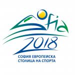 София Европейска Столица на Спорта 2018