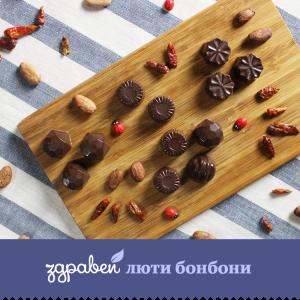 8 идеи какво да приготвим с какаово масло