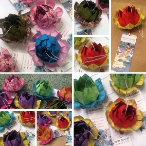 Работилничка за лотоси – оригами