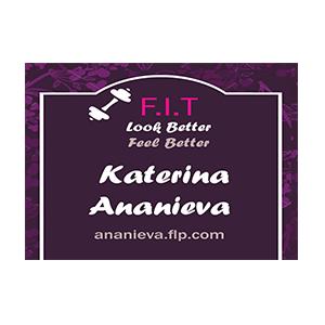 Катерина Ананиева