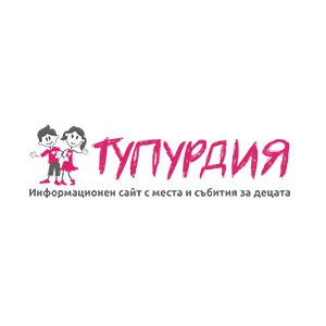 Тупурдия