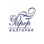 Фарер