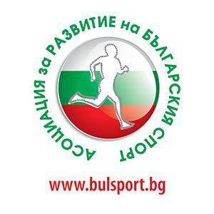Асоциация за развитие на българския спорт