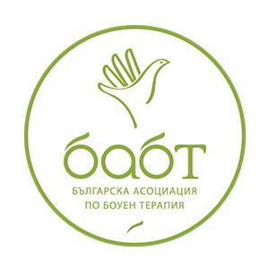 Българска асоциация по Боуен Терапия