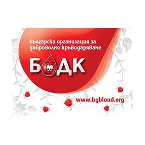 Българска организация за доброволно кръводаряване