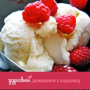 18 свежи рецепти за веган сладолед!