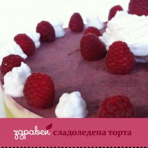 17-те най-вкусни веган торти!