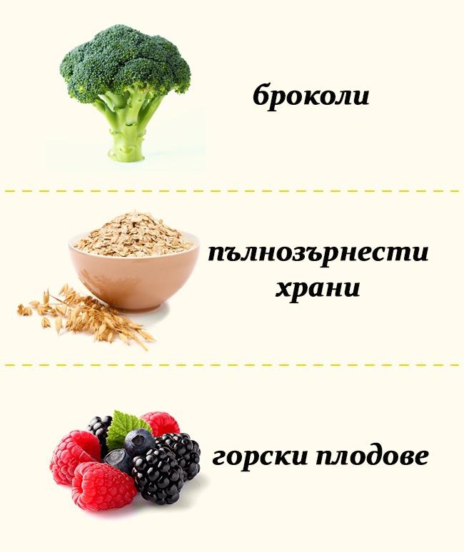Какви храни да консумираме, за да се справим с умората и да имаме повече енергия на работното място